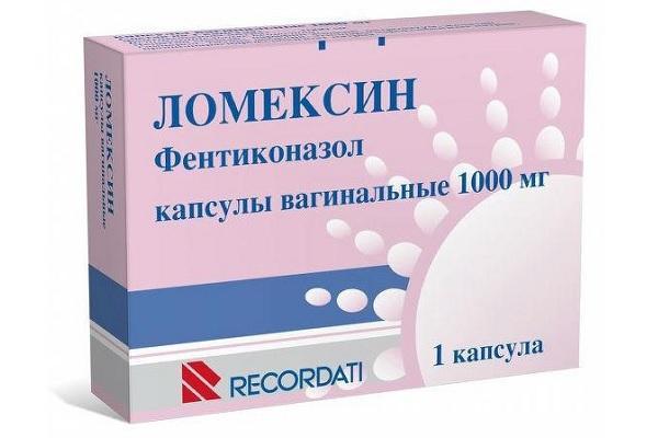 Препарат Ломексин