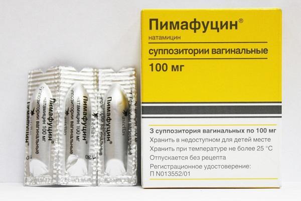 Свечи от кандидоза Пимафуцин