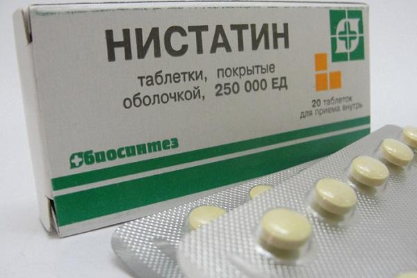 Недорогие таблетки против кандидоза Нистатин