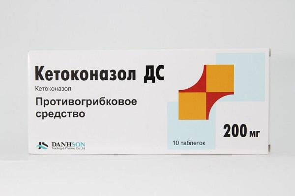 Недорогие таблетки от молочницы Кетоконазол
