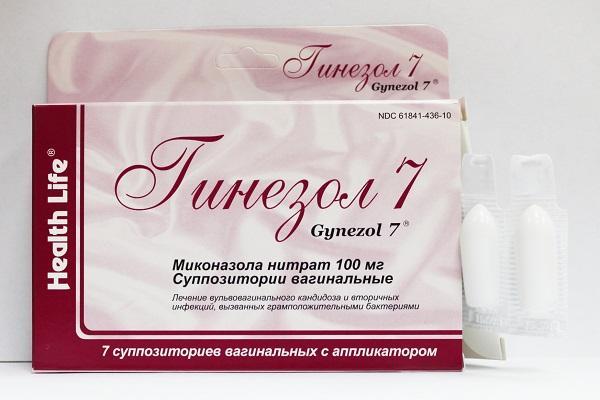 Лекарственное средство Гинезол