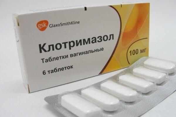 Препарат Клотримазол для лечения кандидоза