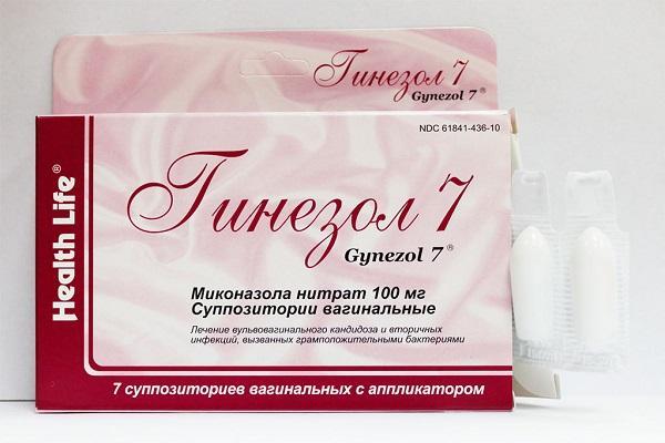 Эффективные противогрибковые свечи от молочницы Гинезол