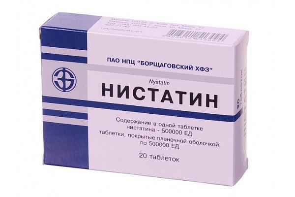 Противогрибковые таблетки Нистатин