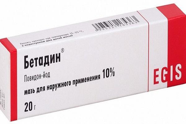 Мазь Бетодин