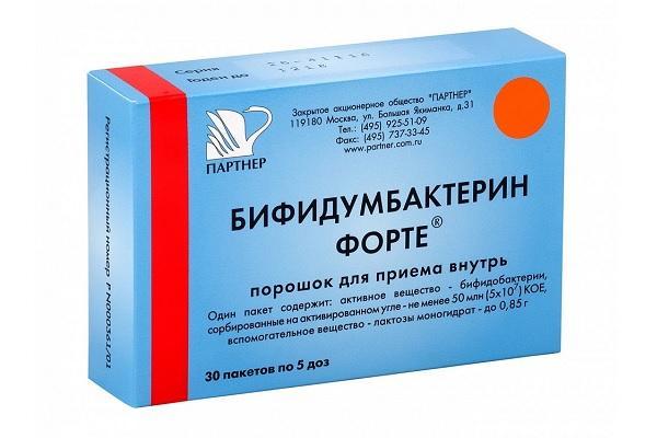 Бифидумбактерин в пакетиках